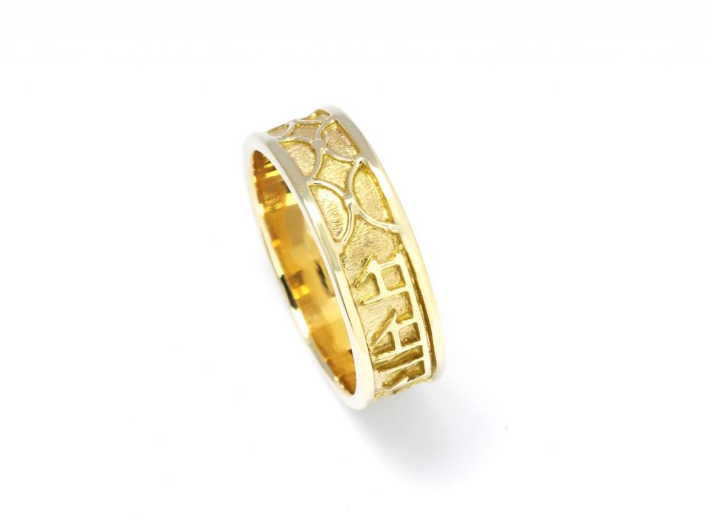 SS55y Samsara Sanskrit Signature Ring