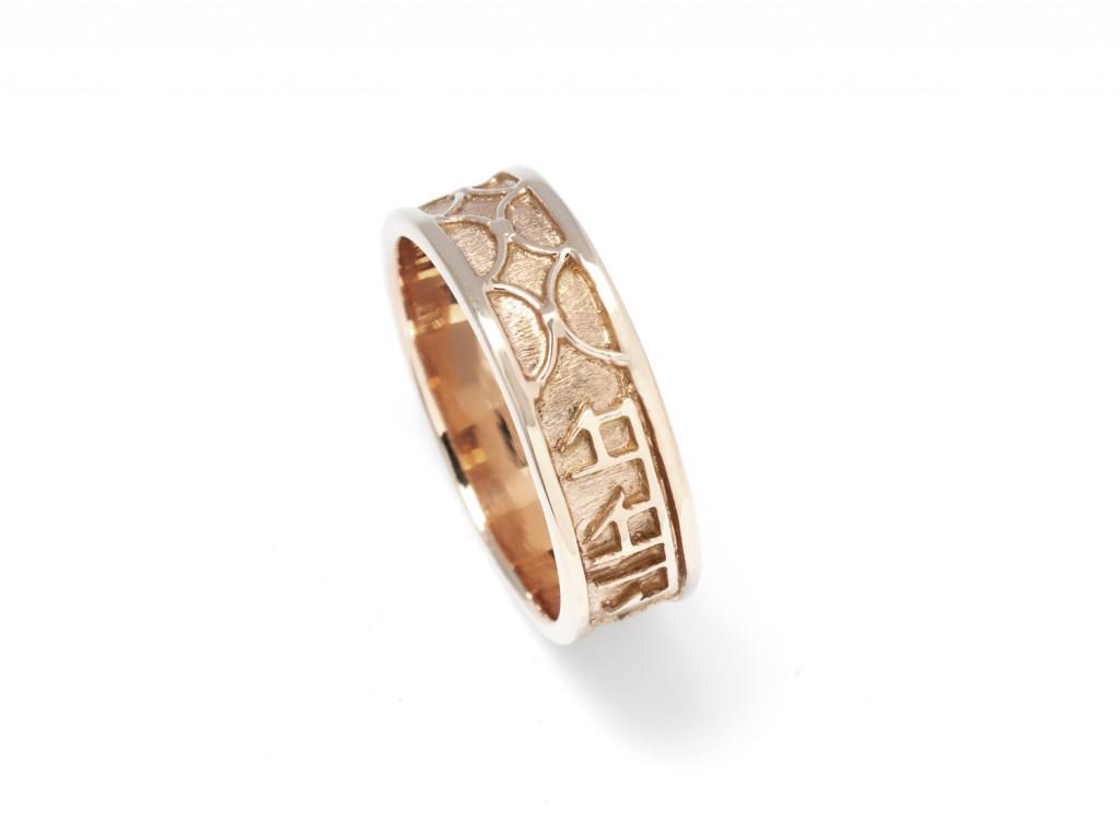 SS55r Samsara Sanskrit Signature Ring