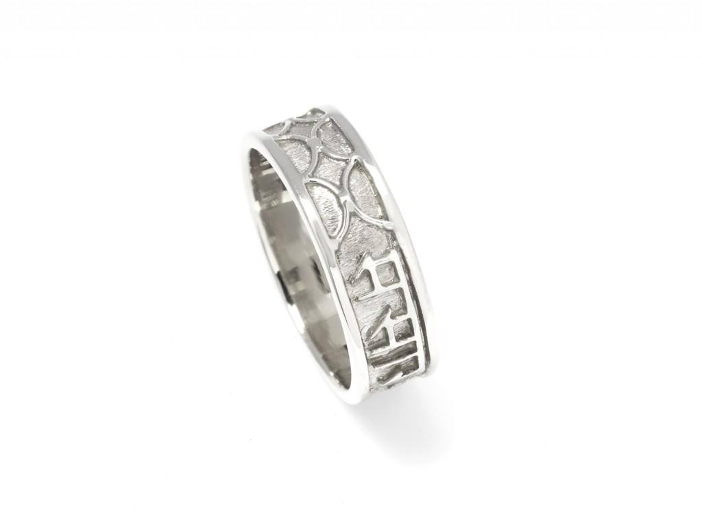 SS55w Samsara Sanskrit Signature Ring